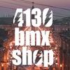 4130 bmx shop