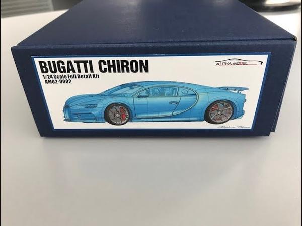Обзор Bugatti Chiron (Alpha Model)