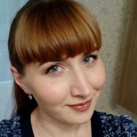 Светлана Улина