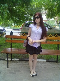 Раиса Чебан, 9 августа 1993, Владивосток, id175738504