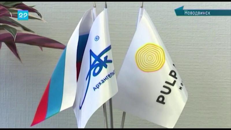 11.10.2018 Подписание соглашения АЦБК и компании Ротек