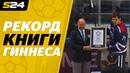 Малкин попал в Книгу рекордов Гиннеса Sport24