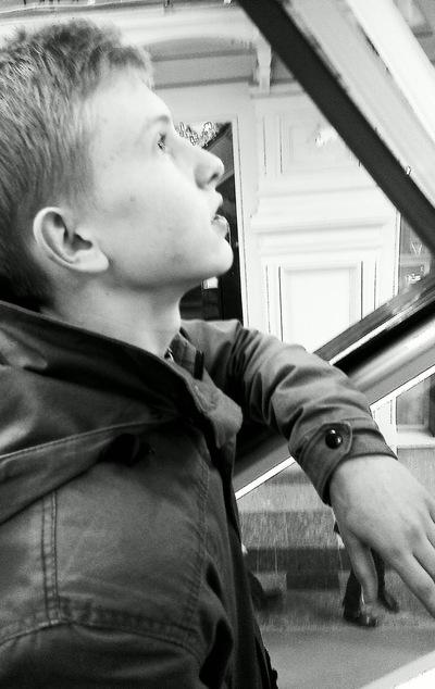 Никита Карпуша, 18 апреля , Москва, id59805612