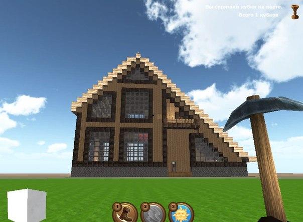 Как в копатель онлайн сделать красивый дом
