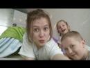 Каникулы с детьми