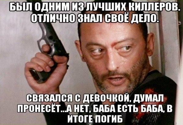 https://pp.vk.me/c309621/v309621675/c6ca/73Ji_euzBv8.jpg