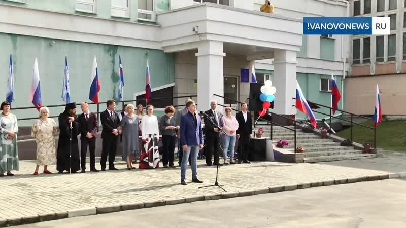 Новый Гимн Ивановской области Версия 2