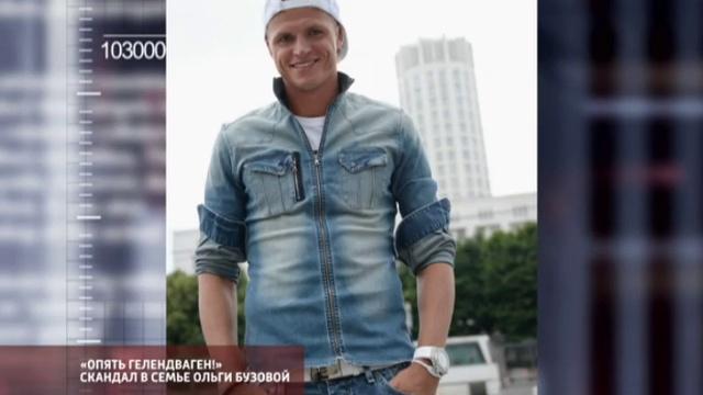Новости на Россия 24 • Автоледи утверждает, что футболист Тарасов назвал ее мразью с акцентом