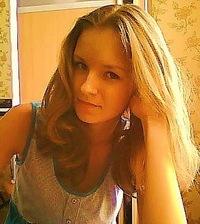 Анастасия Петровская