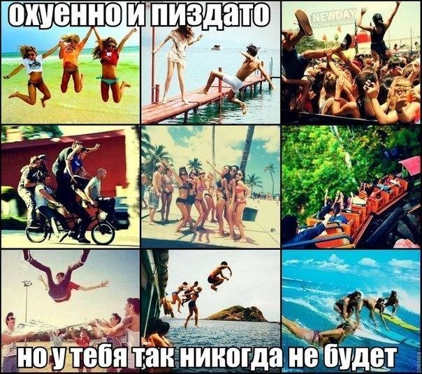 Фото №305194601 со страницы Вовы Кудрявцева