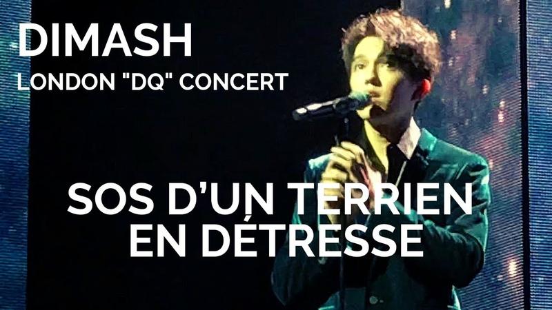 Dimash Kudaibergen [ SOS d'un terrien en détresse ] London DQ Concert