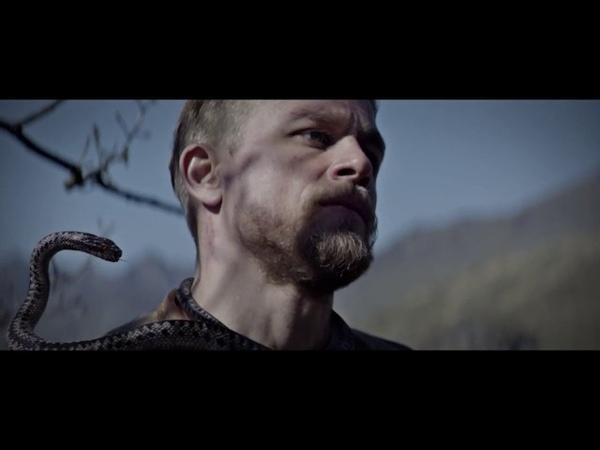 Неслабый эффект после укуса ядовитой змеи I Меч короля Артура I 2017