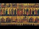 Страсть Блуда. Отцы Православной Церкви. Сборник из Добротолюбия.