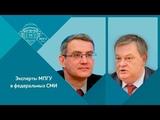 Е.Ю.Спицын и Ю.А.Никифоров на Радио России в программе