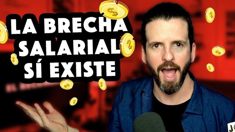 LA BRECHA SALARIAL SÍ EXISTE
