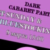 Absent Sunday и The Bluestocking 9 марта Вермель