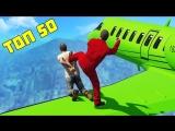 gamewadafaq ТОП 50 Самых смешных моментов в играх _ WDF _ Лучшее за последние 20 выпусков