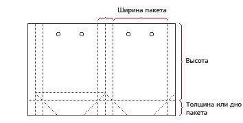 Пакет из бумаги своими руками схема 38