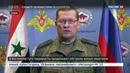 Новости на Россия 24 • Шестая гумпауза: из Восточной Гуты снова никто не вышел