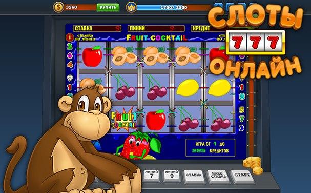 Играть в онлайн бесплатно в алавар игры