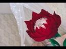 Цветок из гофро. бумаги с 2 формами лепестков.