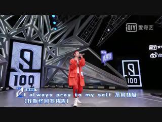 Линь Юйчжи/Lin YuZhi - «Light up pt.2»