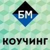 Бизнес Молодость Волгоград
