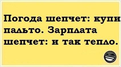 http://cs417918.vk.me/v417918639/8b4/QLRvI5X55rU.jpg