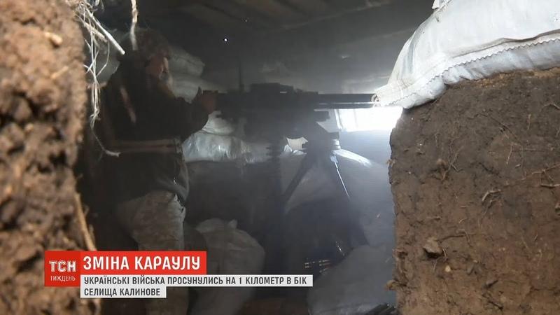 ЗСУ впритул підійшли до околиць населеного пункту, зайнятого бойовиками ЛНР
