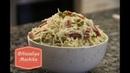 Салат по мукачевски Закарпатская кухня Занимает почетное место в праздничном меню