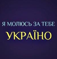 Настя Кириченко
