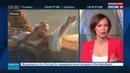 Новости на Россия 24 Айвазовского считают в длину сколько стоят картины художника