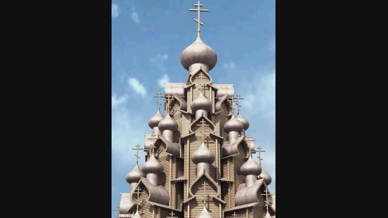 Александр Васильев( группа СПЛИН) – Храм