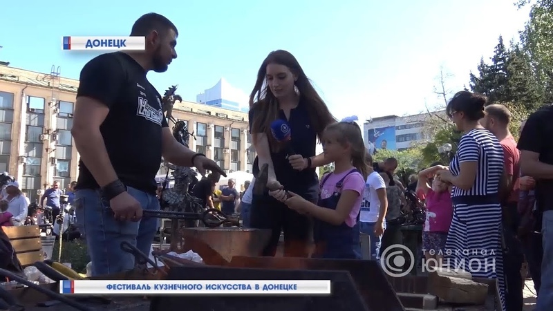 Фестиваль кузнечного искусства в Донецке. 22.09.2018, Панорама