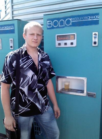 Максим Семенко, 7 июля 1990, Сумы, id61145942
