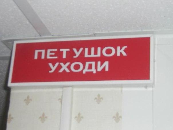 Обмен пленными может состояться в ближайшие часы, - советник главы СБУ Тандит - Цензор.НЕТ 8042
