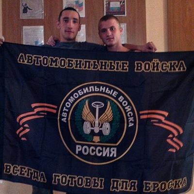 Сергей Доронин, 30 октября , Ульяновск, id78243698