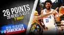 Joel Embiid Full Highlights 2019.01.31 Warriors vs 76ers - 26 Pts, 20 Rebs, 5 Asts! | FreeDawkins