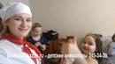 Крио кондитерская на детский праздник. Дети о студии JOY