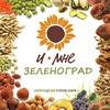 Интернет-Магазин Настоящей Еды И-МНЕ Зеленоград