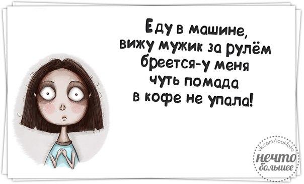 http://cs408130.vk.me/v408130400/7740/r-Hj2QWBuac.jpg