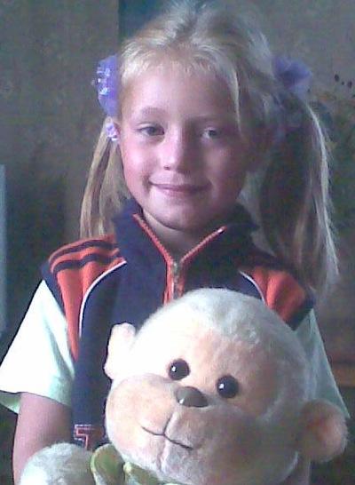 Александра Бугай, 25 сентября 1997, Улан-Удэ, id229206466