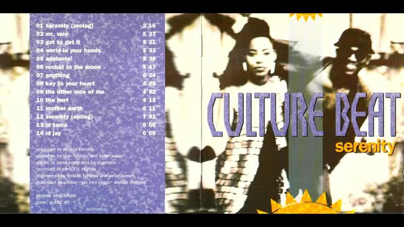 Culture Beat - Serenity CD Album (1993)