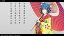 【UTAU Chinese VCV】 寄明月 Ji Ming Yue (Eng Sub) 【竜音闇中国语连续音】