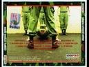 Капа Солдаты бетонной лирики Шайка 2004 альбом Список треков