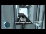 Assasin Creed 3 High on Nvidia GT 9800