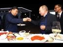 Владивосток Путин и Си Цзиньпин испекли блины и отведали мёда Алкоголь хоть в руках держал но так и не выпили они Молодцы