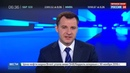 Новости на Россия 24 • Американский водитель протаранил на своем автомобиле кафе с посетителями