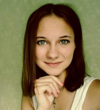 Лена Ленда, 5 февраля , Красноярск, id82757880