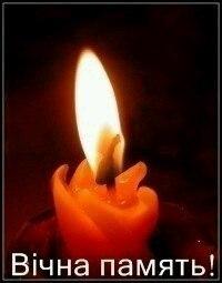 От ран, полученных в зоне АТО, в больнице Бахмута умер боец 54-й ОМБр Андрей Белявцев - Цензор.НЕТ 7540
